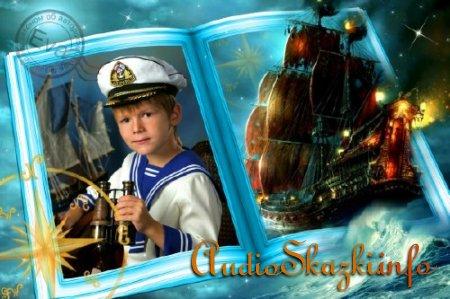 Детская фоторамка - Навстречу приключениям