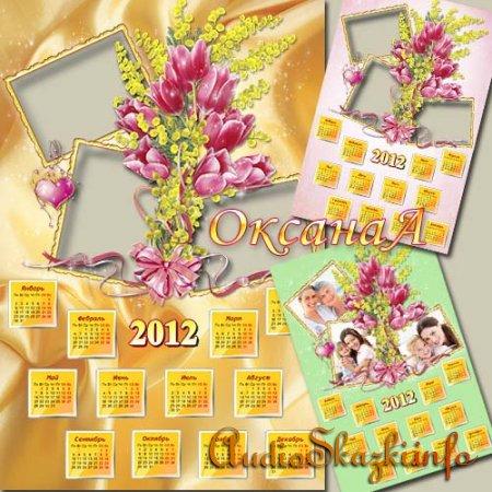 Календарь на 3 фото на 2012 год – Мимоза и тюльпаны для любимой