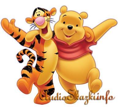 Детский клипарт вини пух и тигра.