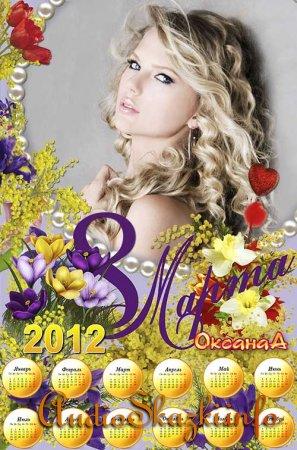 Весенний календарь на 2012 год – Запах мимозы