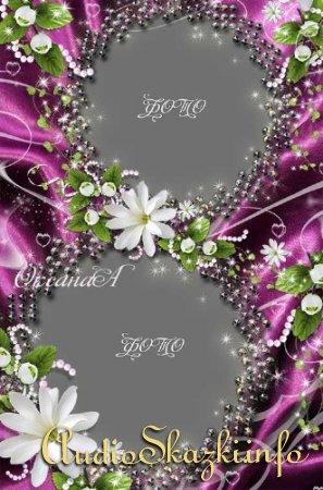 Рамка на 8 марта На перламутре серебристых бусин земные звезды - белые цветы