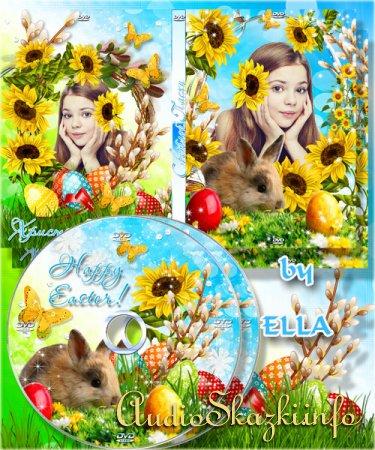 Яркий праздничный комплект из обложки и задувки на DVD диск - Пасхальный кролик