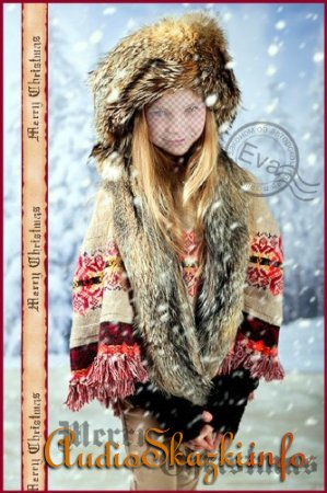Детский шаблон для фотомонтажа - Веселого рождества