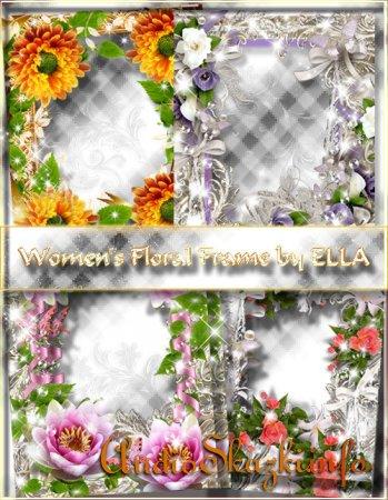 Набор из четырёх роскошных женских рамок-Я перед каждым шагом Вашим готов стелить ковры цветов.