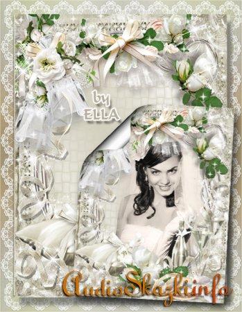 Винтажная свадебная фоторамка-Вспомни этот день,когда с тобой связала нас судьба