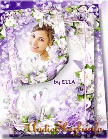 Свадебная рамка-Лебединая верность
