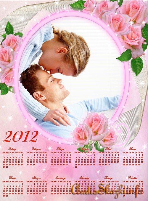 Календарь на 2012 год - Мое нежное прикосновение