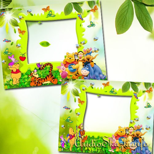 Children's Picture Frame - On a visit to Winnie the Pooh
