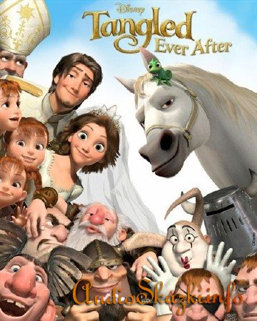 ���������: ��������� �������� / Tangled Ever After (2012 / HDRip)