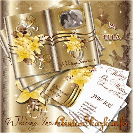 Многослойный исходник для молодожен- Приглашение на свадьбу