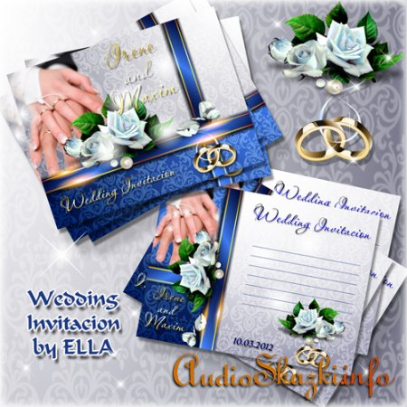 Многослойные  приглашения на свадьбу с розами и свадебными кольцами 3