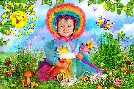 Детский шаблон для фотомонтажа - На солнечной полянке