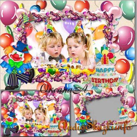 Детская рамка на день рождения девочке с тортом и клоуном – Конфетное настроение