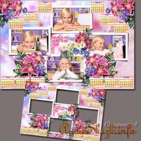 Календарь 2012  - Лилии, ромашки, васильки