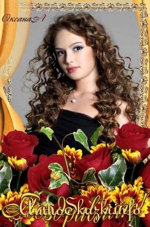Цветочная рамка для женского фото - Подари букет любимой
