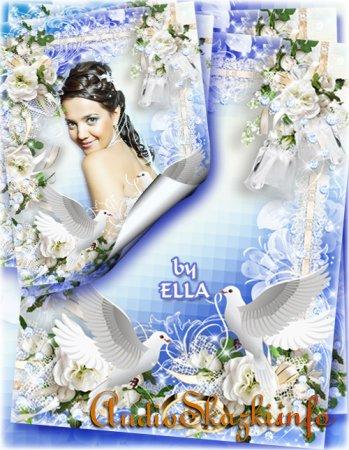 Нежная свадебная рамка - Два голубя влюбленных