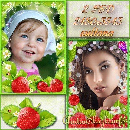 Рамки для фото с ягодами - Малина и клубника