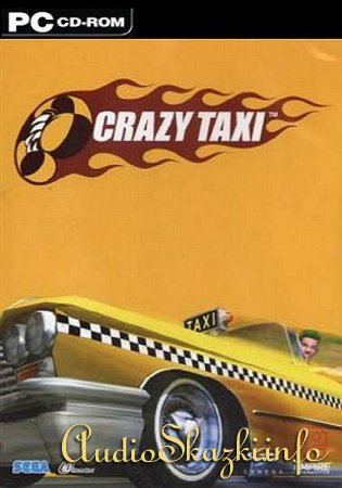 Crazy Taxi (2002/RUS/PC/RePack)