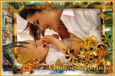 Детская рамочка для фото - Маленькие тигрята