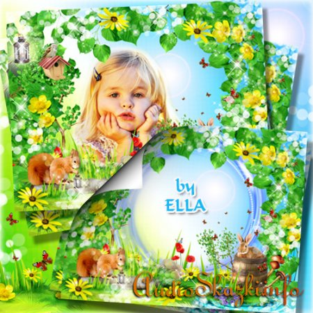 Многослойная детская фоторамка-Летняя пора