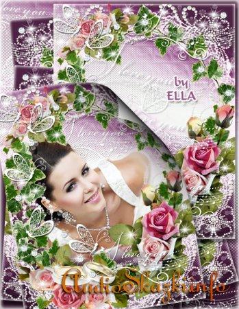 Рамка для украшения свадебных фото-Вальс белых бабочек