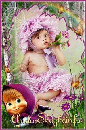Детская рамочка для фотошопа - Маша в березовой роще