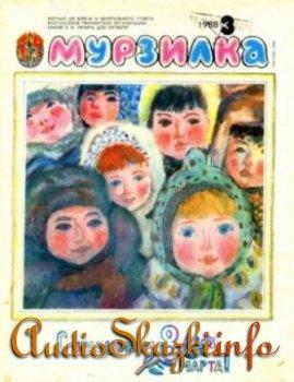 Детский журнал Мурзилка № 1-12 1988