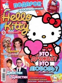 Детский журнал Модница, Китти №1, 2012
