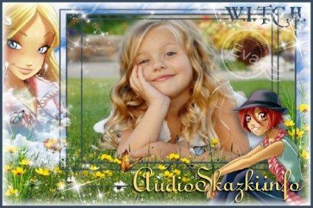 Детская рамка для фотографий - Чародейки