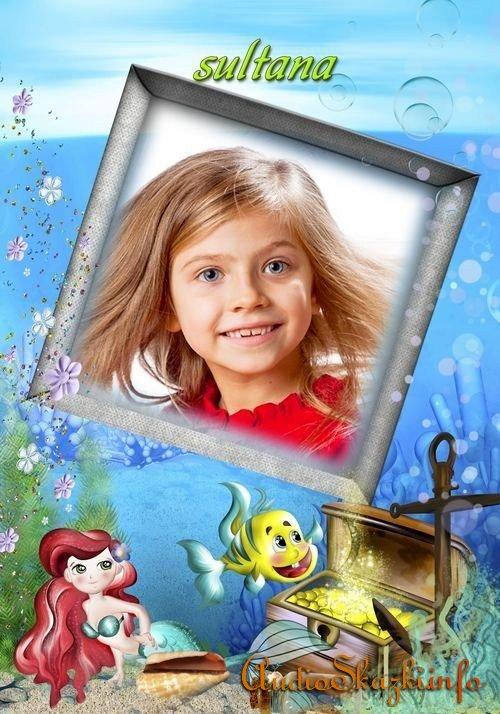 Детская фоторамка - Русалочка Ариэль
