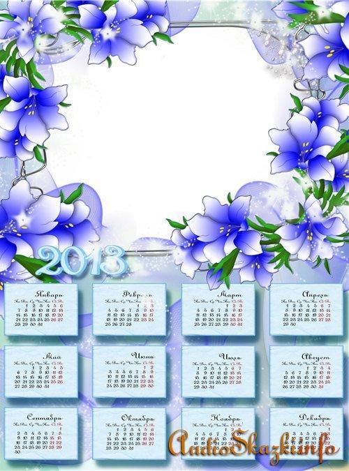 Календарь на 2013 - Небесные цветы