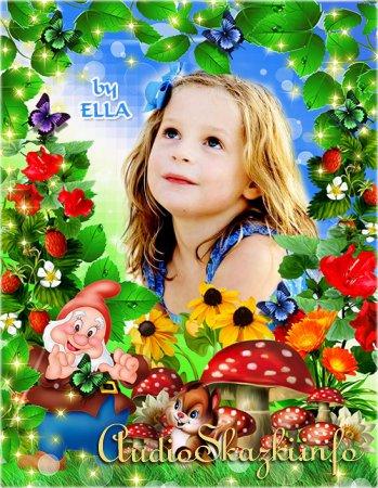 Детская рамка с милым гномом-Здраствуй,солнечное лето!