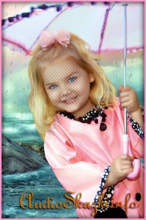 Шаблон для photoshop - Под зонтом
