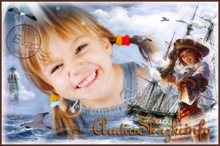 Детская рамочка для фото - Хочу покорять моря