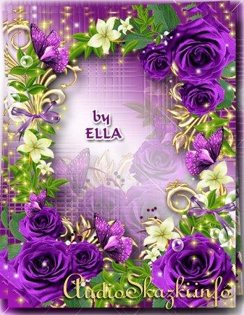 Цветочная рамка-Пурпурная роза,загадочный цвет