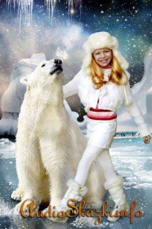 Шаблон для photoshop - Девочка с белым медведем