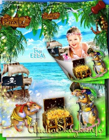 Детская морская фоторамка-Маленькие пираты