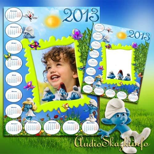 Календарь - Смурфичательное настроение