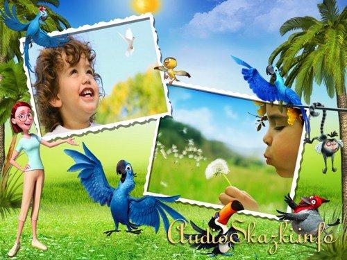 Фоторамка детская - Голубчик и его друзья
