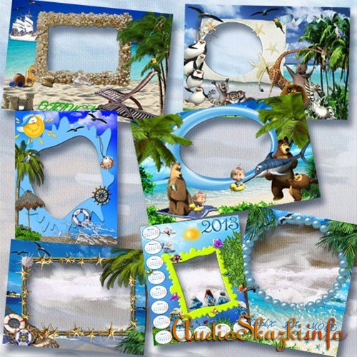 Коллекция фоторамок png - Летний отпуск