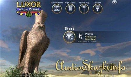 Luxor Amun Rising HD (2012)