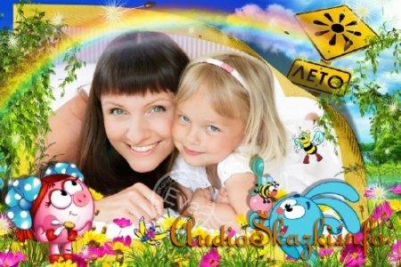 Детская рамочка для фотографий - Смешарики и лето
