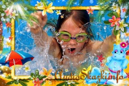 Детская рамка для фотографий - Детский пляж