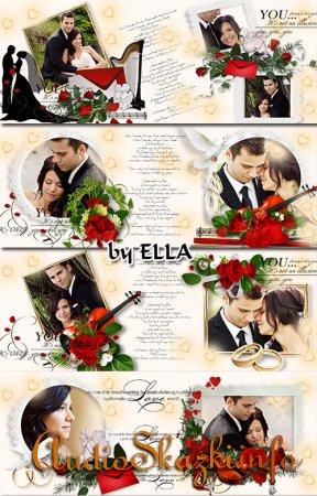 Красивый свадебный альбом - Бесценные воспоминания