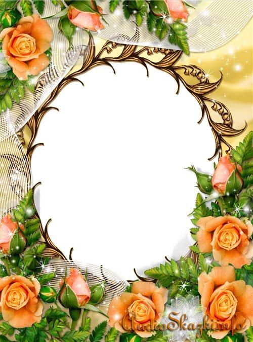 Фоторамка - Благоухание розы