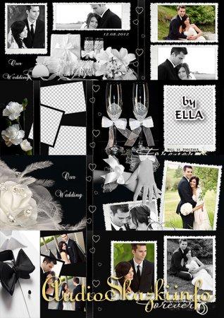 Великолепный альбом для молодожен - Свадебная элегантность