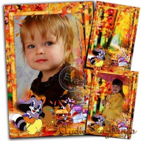 Детская рамочка для photoshop - Осенние краски леса