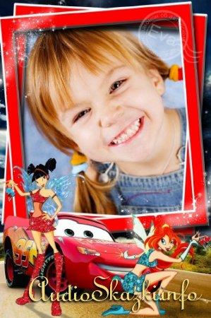 Детская рамка для фото - С ветерком