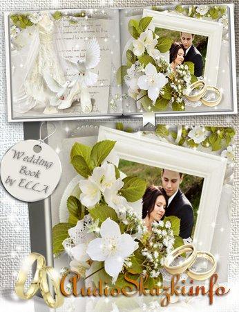 Нежный свадебный фотоальбом - Весна нашей любви