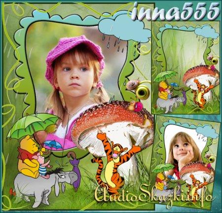 Детская рамка с Винни Пухом и друзьями – Прогулка под дождиком в лесу